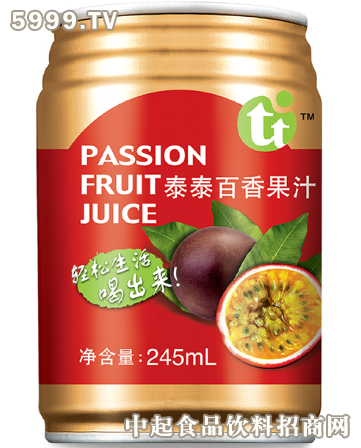 泰泰百香果汁PASSION FRUIT JUICE 轻松生活喝出来